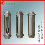 不锈钢玻璃转子流量计成丰仪表厂家直销选型