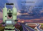 数字化电子经纬仪使用方法西安大地DE2A
