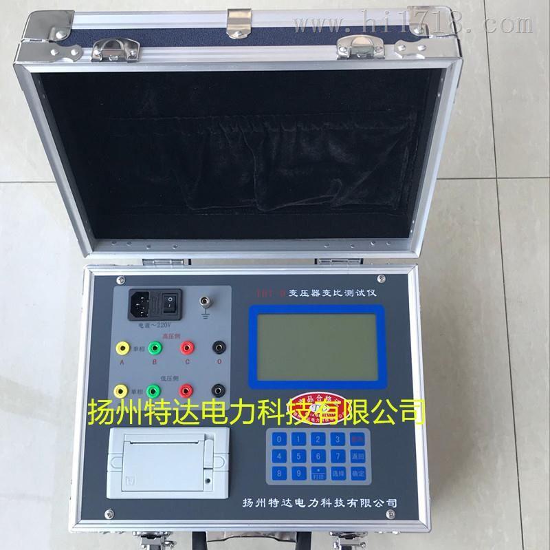 TDT-D变压器变比测试仪-现货供应