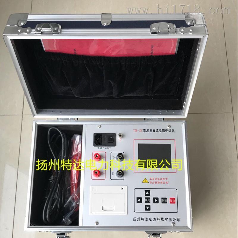 TD702微机继电保护测试仪