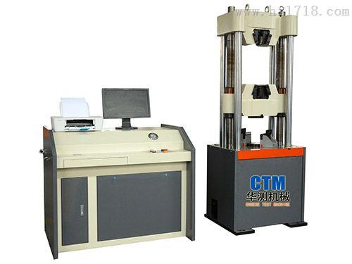 液压数显电子式万能试验机