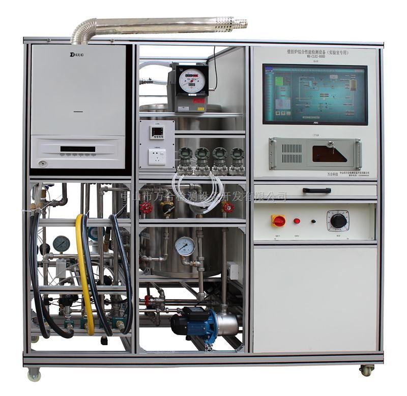 燃气壁挂炉综合性能检测台WH-CL02-800D