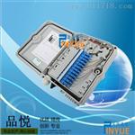 12芯光节点保护箱