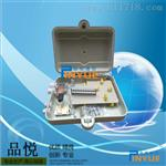 24芯光节点保护箱