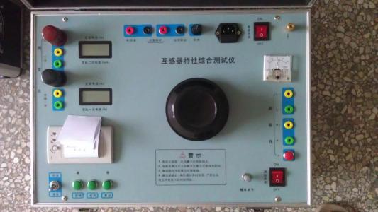HQ-2000M互感器特性综合测试仪