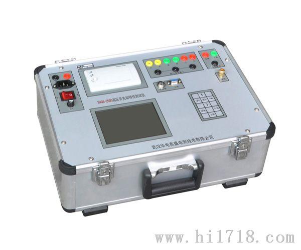 PTCT6000高低压CT变比测试仪