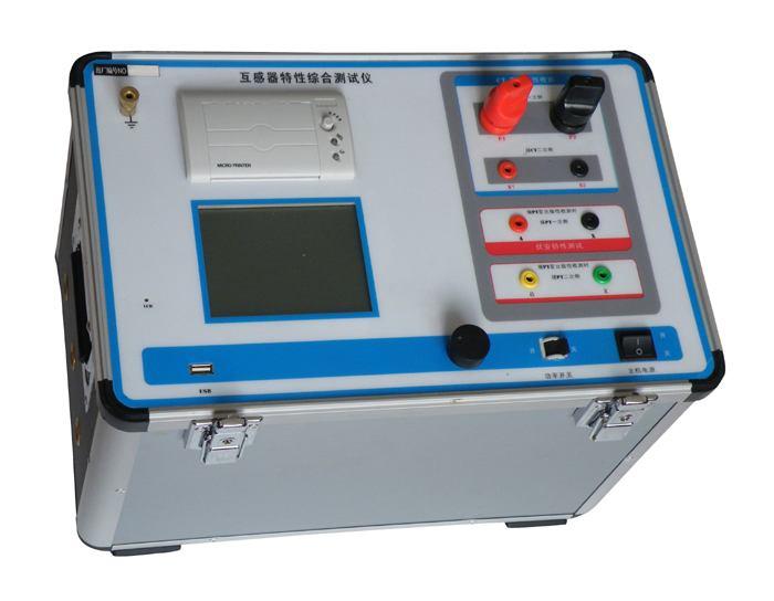 KDDF-15KVA多倍频电压发生器