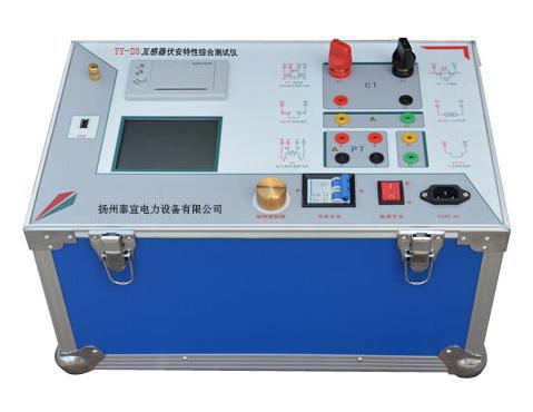 TY-4000型CT伏安特性测试仪