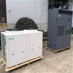 奧美特 風冷型恒溫恒濕空調機組 HF54