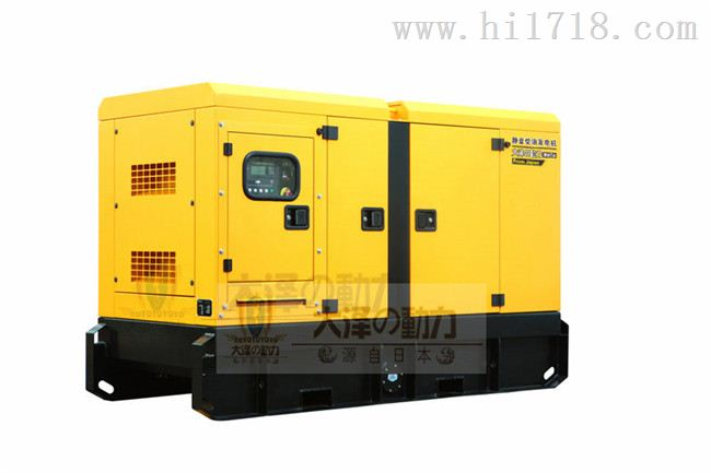 生产车间用25kw柴油发电机