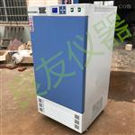 COGZ-400多功能海藻微生物光照CO2培養箱