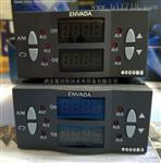 北京EN6000B3-1-6-11-1数字显示控制仪
