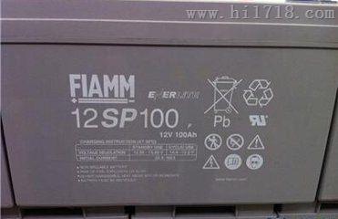 后备电源专用非凡蓄电池12sp100免费安装