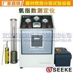氧指数测定仪SK-YZS75型武汉盛科