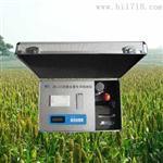 厂家土壤重金属专用检测仪SYS-ZJS/I