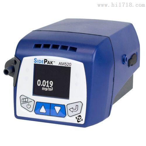 TSI AM520个体暴露粉尘仪 北京华贺专业进口代理