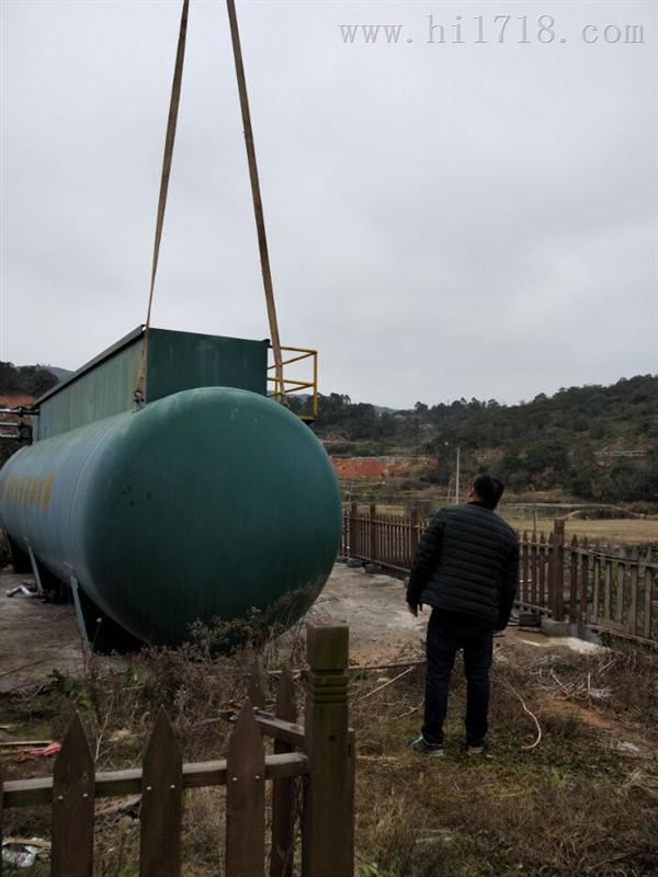 5m3/d一体化污水处理设备