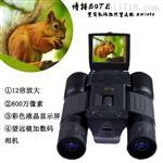 供应高清数码拍照双筒望远镜温州博特BW1232