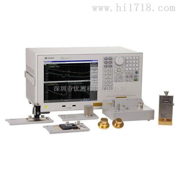 是德科技E4991B阻抗分析仪(1 MHz~3 GHz)
