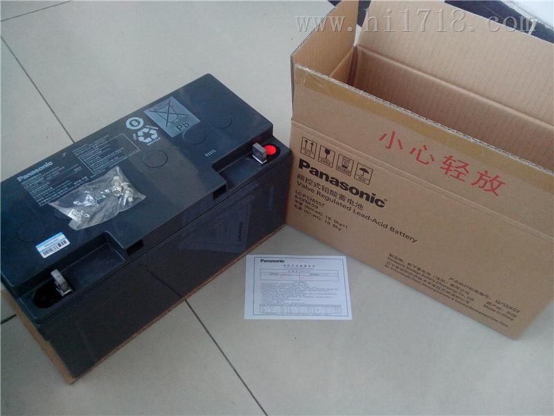 LC-RA1212PG蓄电池报价参数12V12AH