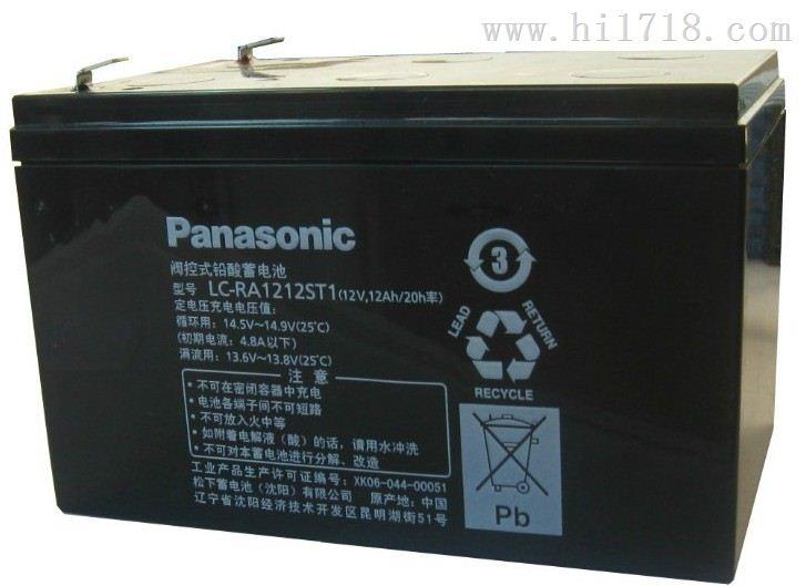 松下UP-RW1245ST阀控式铅酸蓄电池
