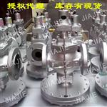 代理日本耀希达凯GP-2000先导阀式蒸汽减压阀