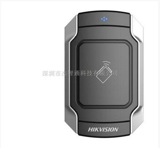 海康防暴型感应式门禁读卡器 DS-K1104M(K)