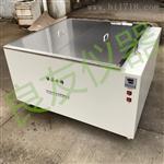 SYLY-460大容量恒温水箱 自动电热数显水槽/水浴箱