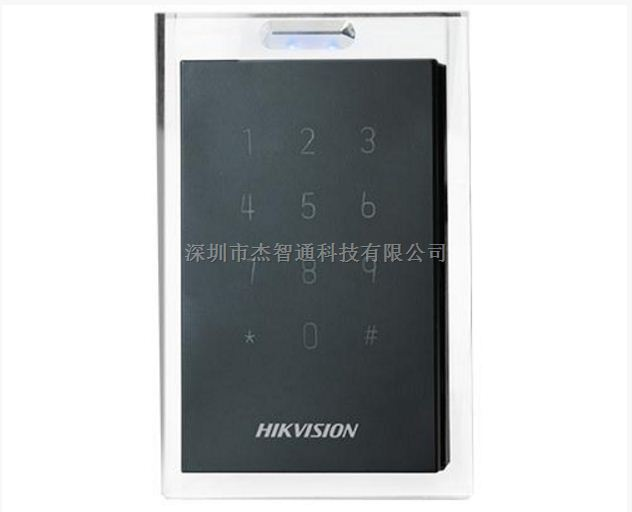 海康感应式门禁读卡机 DS-K1101C(K)