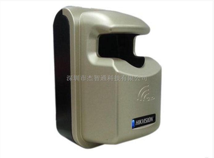 海康指静脉读卡器 DS-K182AMV