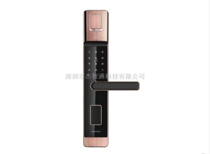 DS-L5S海康智能锁代理