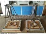 献县科宇沥青防水卷材抗冲击性能试验机
