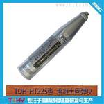 厂家直销TDH-HT225型混凝土标准回弹仪