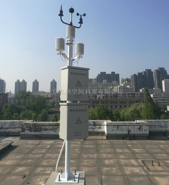 智能环境空气监测系统解决方案