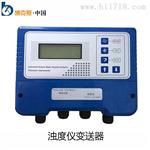 大量供應濁度儀FILTR330
