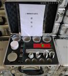 土壤酸碱度检测仪SYS-NPH