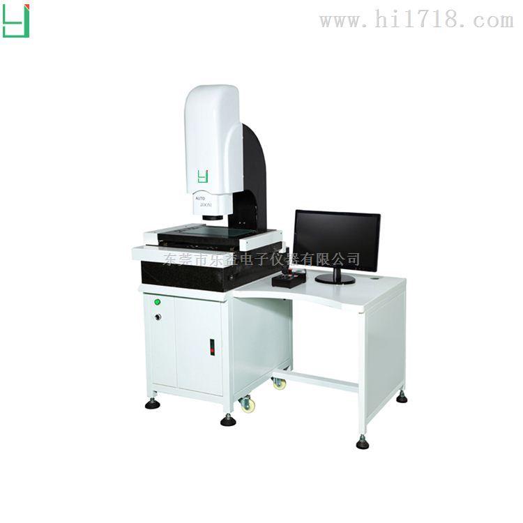 2.5次元影像测量仪厂家