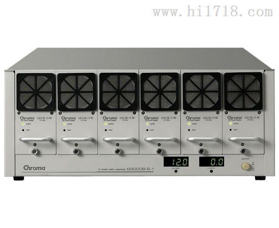 Chroma 62000B台湾致茂模组式直流电源