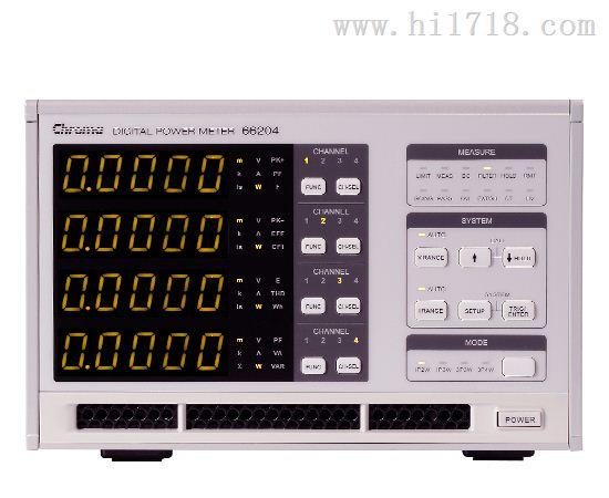 Chroma 66204台湾致茂数字功率计