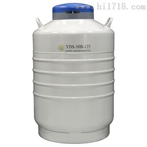 成都金凤液氮容器有限公司液氮罐