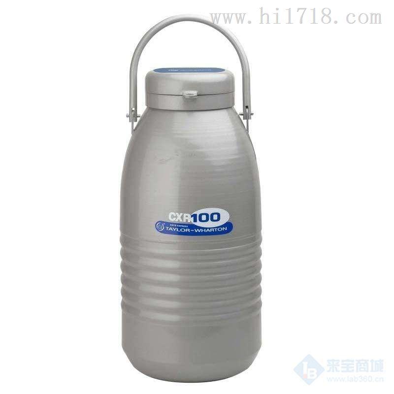 进口泰来华顿液氮罐CXR100