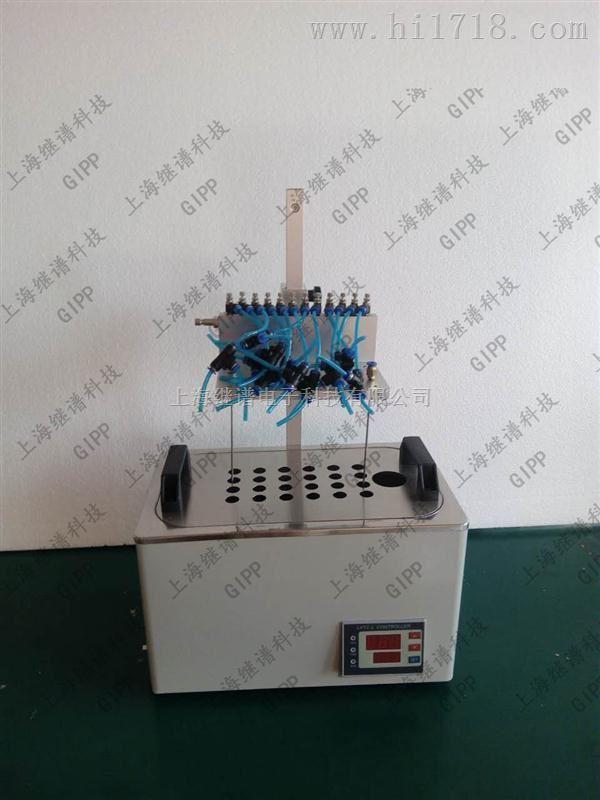 水浴氮吹仪与氮气吹扫仪活动方案