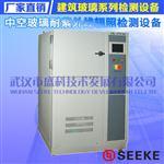 SK-ZW40中空玻璃耐紫外线辐照检测设备|武汉盛科