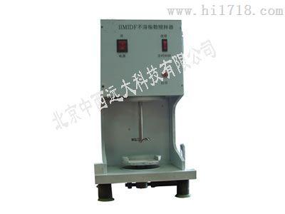 HL28-BR-1不溶度指数搅拌器
