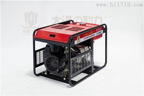 20kw静音汽油发电机敞开式