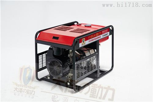 10kw静音汽油发电机等功率