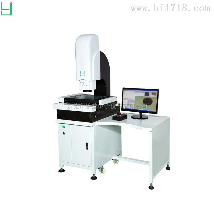 全自动2.5次元影像测量仪