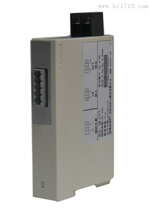 模拟信号隔离变送器安科瑞厂家直销