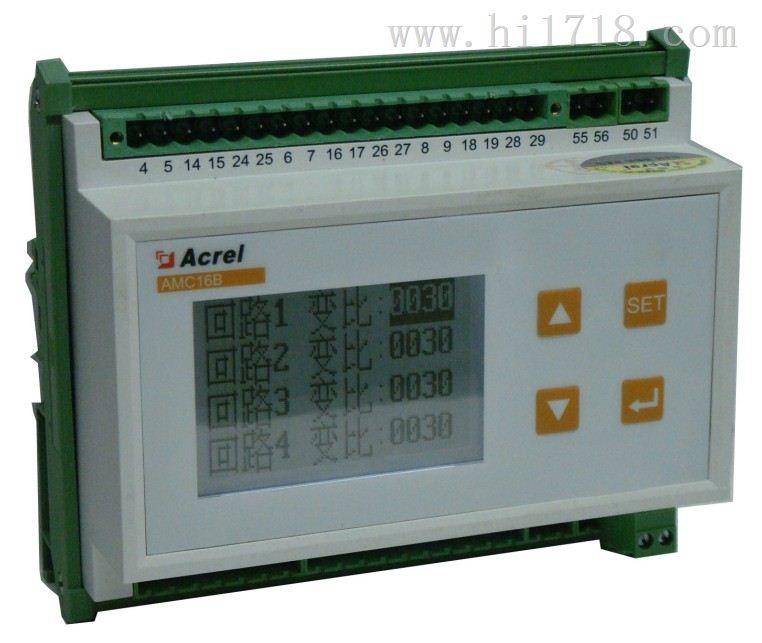 安科瑞供应三相三回路电流监控装置AMC16B-3I3