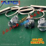 天津AL301投入式液位变送器